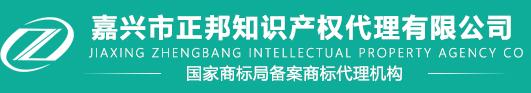 雷电竞ios市正邦知识产权雷电竞app官方下载有限公司